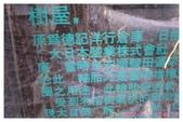 20080727台南之旅:1037365318.jpg