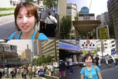 又一次的東京之旅(第一天)200809:1843082881.jpg