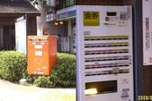 又一次的東京之旅(第一天)200809:1843082890.jpg