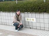 東京:1120670828.jpg