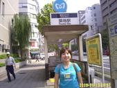 又一次的東京之旅(第一天)200809:1843082876.jpg