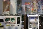 又一次的東京之旅(第一天)200809:1843082892.jpg