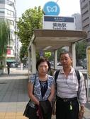 又一次的東京之旅(第一天)200809:1843082877.jpg