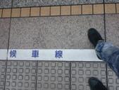 110522台北一天一夜:1445473606.jpg