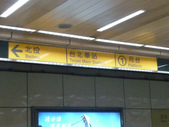 110522台北一天一夜:1445473603.jpg