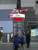 2004日本賞櫻行:DSCN2734