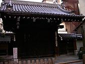2004日本賞櫻行:DSCN2746
