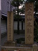 2004日本賞櫻行:DSCN2747