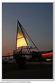 龍鳳漁港夜色:09071712.jpg