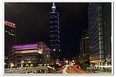 台北101.愈夜愈美麗:90711153.jpg