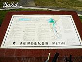 網誌:板橋-台北彩虹橋:PB224958.JPG