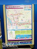 網誌:板橋-台北彩虹橋:PB224959.jpg