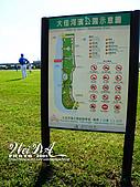 網誌:板橋-台北彩虹橋:PB224967.jpg