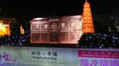 元宵燈會:130306 台灣燈會-020.JPG