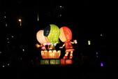 元宵燈會:130228 台灣燈會-077.JPG