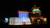 元宵燈會:130306 台灣燈會-003.JPG