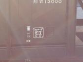 2013 鐵道攝影:131029 35B-019.JPG