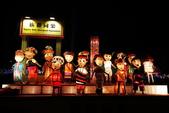 元宵燈會:130310 台灣燈會-257.JPG