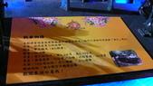 元宵燈會:130226 台灣燈會-111.JPG