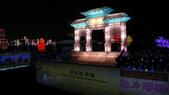 元宵燈會:130306 台灣燈會-013.JPG