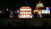 元宵燈會:130306 台灣燈會-002.JPG