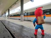 2020 旅遊:201121 小蜘蛛的鐵道之旅-011.JPG