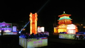 元宵燈會:130306 台灣燈會-015.JPG
