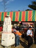 2013 旅遊:131027 竹南造窯-007.JPG