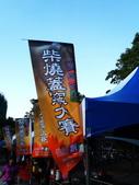 2013 旅遊:131027 竹南造窯-010.JPG