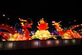 元宵燈會:130310 台灣燈會-053.JPG