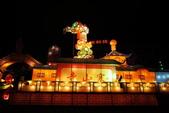 元宵燈會:130310 台灣燈會-038.JPG