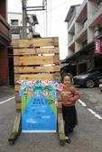 2016 旅遊:160327 石店子散步市集-029.JPG