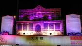 元宵燈會:130306 台灣燈會-010.JPG