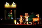 元宵燈會:130310 台灣燈會-265.JPG