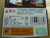小收藏:霹靂Q版公仔III刀劍江湖-要八歲以上才能玩喔