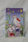 小收藏:夏季版 Kitty 撲克牌