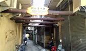 2013 旅遊:131019 新竹老味道-001.JPG