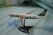 小收藏:Hello Kitty Jet II 模型機