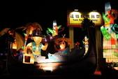 元宵燈會:130310 台灣燈會-264.JPG