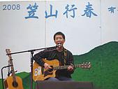 2008鼠於濃春─生祥&大竹研:DSC00362.jpg