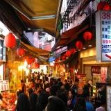台北-晚上:九份老街市集