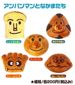 2014四國-高松車站:麵包超人麵包.jpg