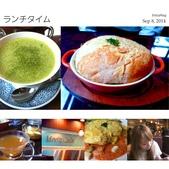 Mee's cafe:相片 2014-09-09 11.06.58(5).jpg