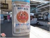 2014四國-高松車站:R0011514.JPG