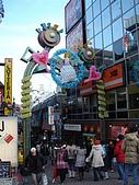 20070101東京3日目:只拍了入口的竹下通