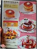 Mee's cafe:相片 2014-09-09 10.55.44(3).jpg