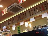 20070104東京6日目:DSC06784