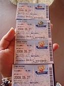 2009出發去東京DAY3:連門票都好可愛