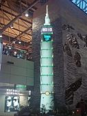 2010年10月 龜速行進的東京:處處都有101
