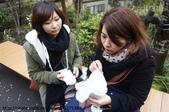 【2013東京賞花】 Day2:妖怪燒享用中